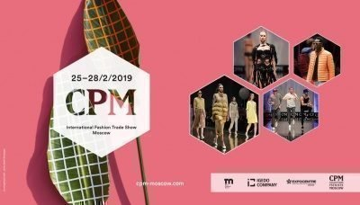 Выставка «CPM – Collection Premiere Moscow 2018 Осень»